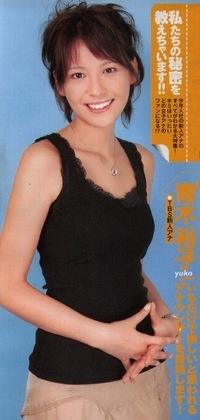 20060118_106970